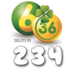 Лотерея «6 из 36» Тираж 234