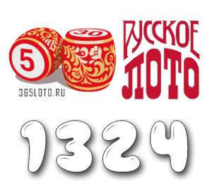 Русское лото - Тираж 1324