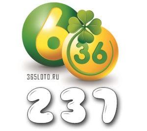 Лотерея 6 из 36 237 тираж