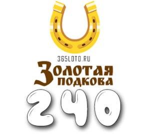 Золотая подкова - Тираж 240