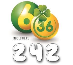 Лотерея «6 из 36» - Тираж 242