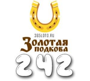 Золотая подкова - Тираж 242