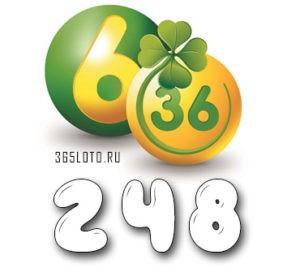 Лотерея 6 из 36 - Тираж 248
