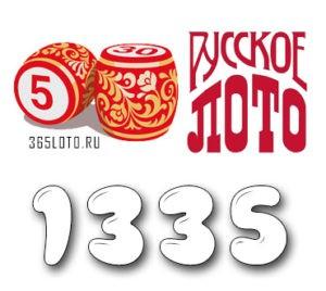Русское лото - Тираж 1335