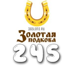 Золотая подкова - Тираж 245