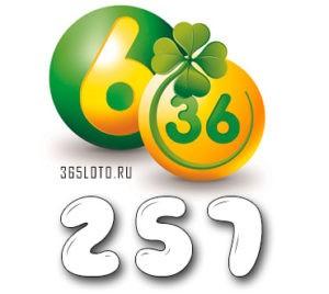 Лотерея 6 из 36 тираж 257