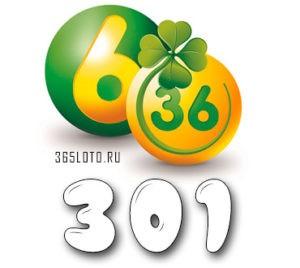 Лотерея 6 из 36 тираж 301
